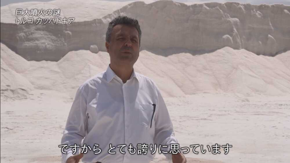 Koyuncu Salt Took Place on Japanese Television - Koyuncu Salt